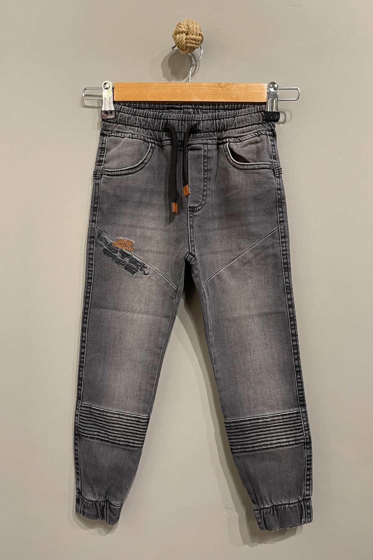 Yazılı Detaylı Erkek Çocuk Pantolon- Füme