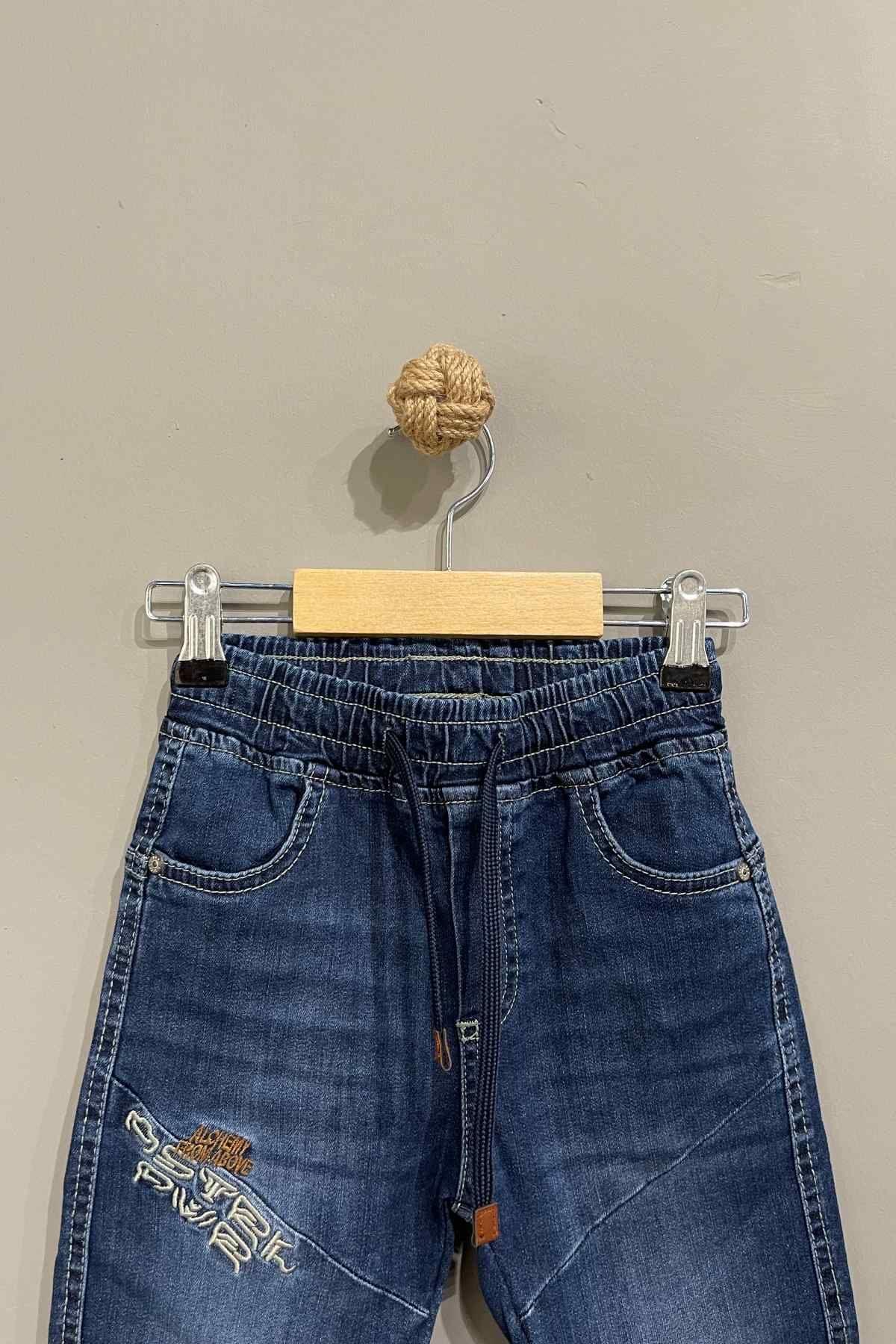 Yazılı Detaylı Erkek Çocuk Pantolon